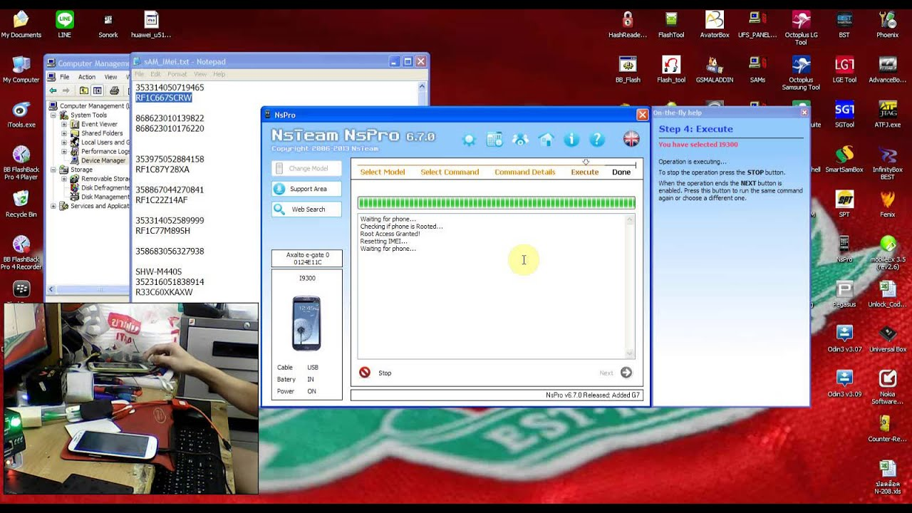 i9300 nspro imei repair - อนันต์ นาคเจริญ,ClipBest com