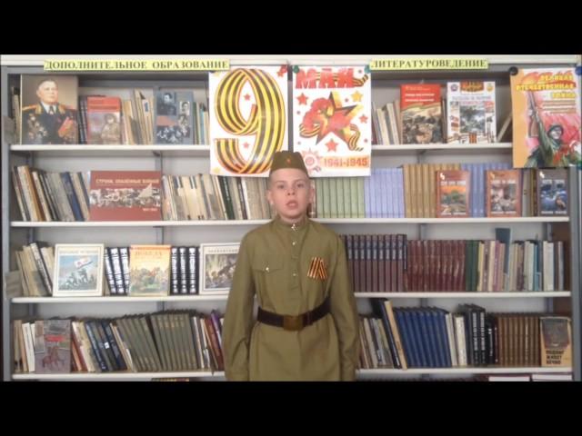 Изображение предпросмотра прочтения – ВикторАндрияшкин читает произведение «Рассказ танкиста» А.Т.Твардовского