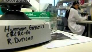 Для лечения астмы найдено старое средство
