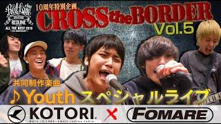 CROSS the BORDER from Red Bull Music Studios Tokyo (KOTORI × FOMARE)