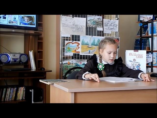 Изображение предпросмотра прочтения – «Шебекинская центральная районная детская библиотека» читает произведение «Жила-была бабка» (Русский фольклор )