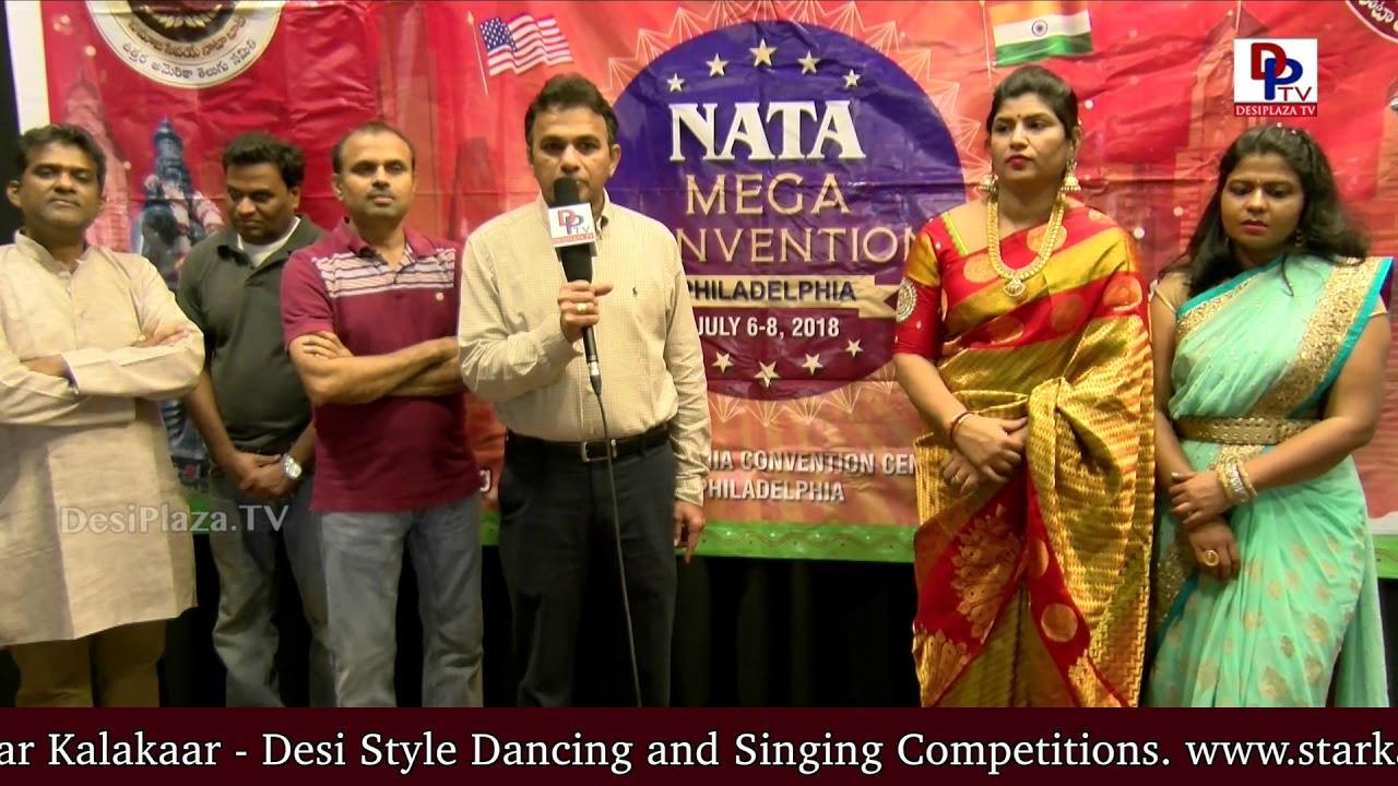 Narayan Reddy Gandra, NATA Board of Directors speaks to DesiplazaTV at NATA International Womens Day