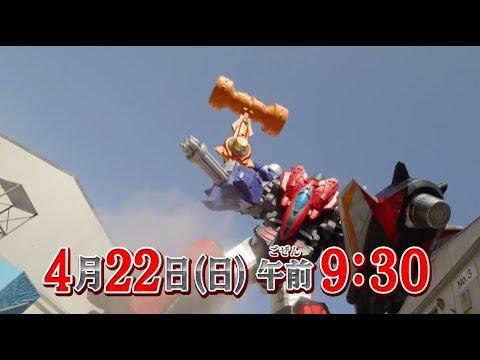Kaitou Sentai Lupinranger VS Keisatsu Sentai Patranger Episode 11 P English Subs