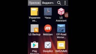 Игра машина фильме такси обзор