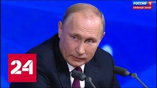 Путин ответил на провокацию Цимбалюка: Россия продолжит помогать востоку Украины - Россия 24