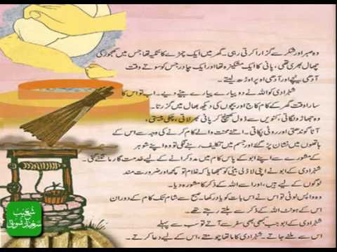 short stories of prophets pdf
