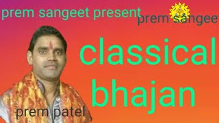 Classical bhajan madhuban me radhika nachi re by prem patel live vidio