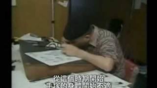 手塚治虫:最後的話 part3(3/4)