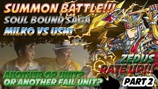 Milko Gaming : Summon Battle!! Milko Vs Ushi. Zedus Rate Up, part 2. The New Soul Bound Saga Unit!!!