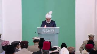 Sermon du vendredi 19-07-2013 - Islam Ahmadiyya