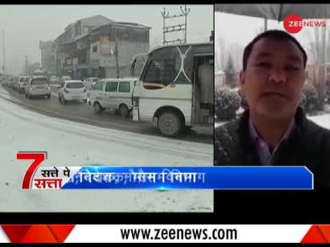 Heavy snowfall  expected in Jammu & Kashmir from 19th January