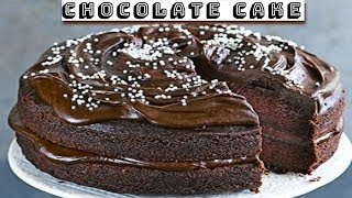 How to Make Chocolate Cake | Chocolate Cake Recipe in Tamil | How To Make Cake In Pressure Cooker