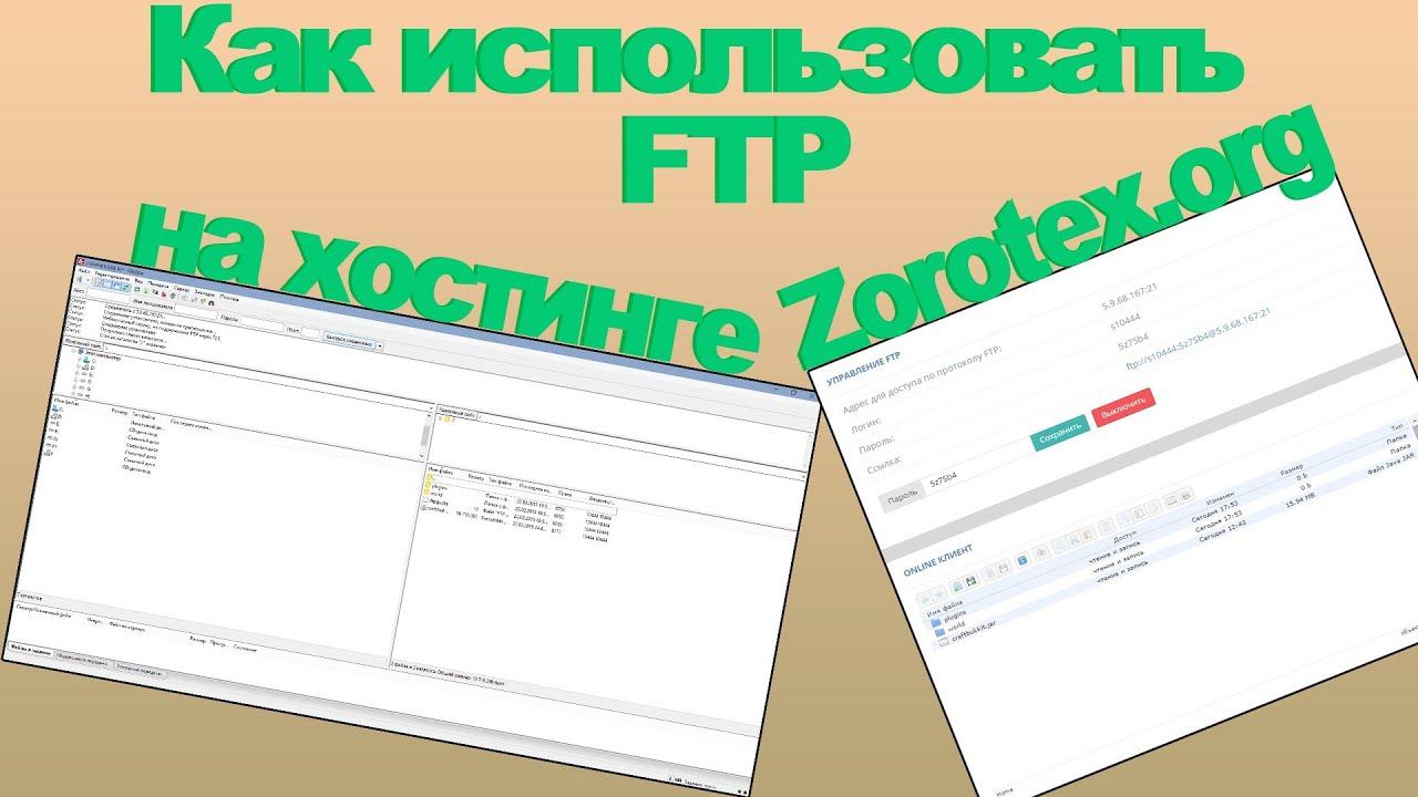 регистрация доменов ru москва