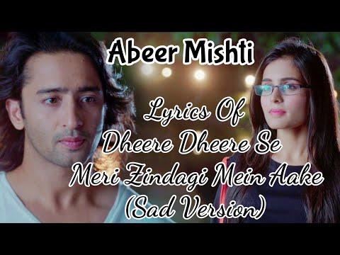 dheere-dheere-se-meri-zindagi-mein-aake-full-song-lyrics-|sad|-ye-rishte-hai-pyar-ke-|-abeer-mishti