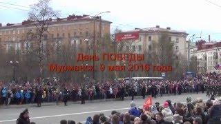 Парад 9 мая 2016 года в Мурманске(9 мая 2016 года праздничный парад посвященный 9 мая, 71 -й годовщине Великой победы Советского народа., 2016-05-09T12:08:25.000Z)
