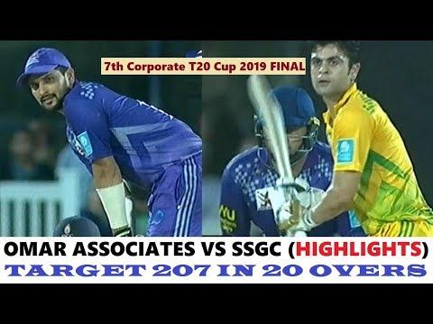 Omar Associates Vs SSGC (HIGHLIGHTS) 7th Corporate T20 Cup 2019 - FINAL