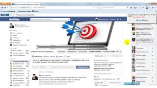 Лекция 27: Социальные сети. Принципы SMO и SMM. Особенности размещения рекламы в UGC ресурсах