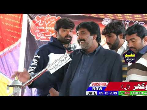 Zakir Saif Ali Khokhar | 9 Dec 2019 | Jalsa Sardar Akhter Abbas Assar Harnoli Mianwali
