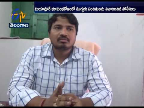Illegal Registration Of Govt Lands | One More In-Charge Sub Registrar Suspended | Ibrahimpatnam