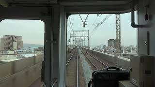 近鉄急行 大阪上本町→五十鈴川 Kintetsu Express OsakaUehommachi to Isuzugawa