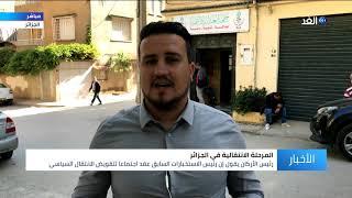 مراسل الغد: قد يتم توقيف رئيس الاستخبارات الجزائري السابق