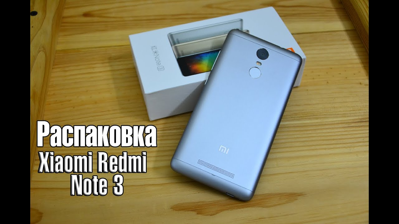 В украине можно купить xiaomi mi3, mi4, redmi, redmi 2, hongmi,. Кроме того, мы также предлагаем купить смартфоны xiaomi mi3, mi4, redmi, mi note оптом по самым низким ценам. Xiaomi redmi note 3 32gb touchid grey.