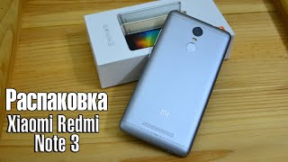 Xiaomi Redmi Note 3 Prime 32Gb обзор (распаковка) шикарного смартфона до 200$ unboxing review