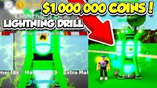 I BOUGHT THE $1,000,000 DRILL IN DRILLING SIMULATOR AND IT'S AMAZING! (Roblox)