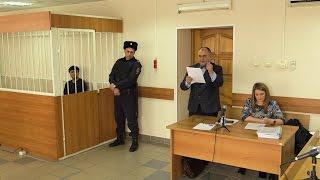 2016 3  прения по делу И. Зелендинова, ст. 111, 116 УК РФ