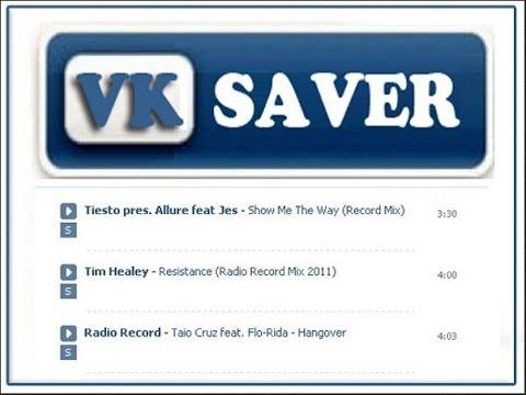 VKSaver 3.3 - скачать музыку и видео с ВК