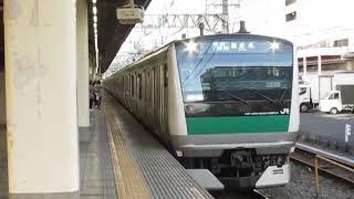 埼京線E233系「各駅停車海老名行」池袋駅発車!※発車メロディー「mellow time」あり