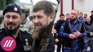 «Лично руководили, лично казнили»: что пишут о чеченских силовиках, которые попали под санкции ЕС