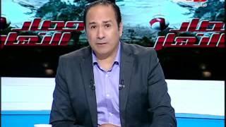 #حصاد_النهار | فوز مصر بتنظيم كأس العالم لكرة اليد 2021 | مشكلة صرف مياة السيول في ستاد الإسكندرية