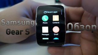Samsung Galaxy GEAR S - Подробный обзор