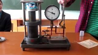Гидравлический пресс на уроке физики