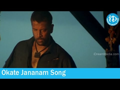Okate Jananam Song - Sivaputrudu Movie Songs -Vikram - Surya - Sangeeta