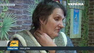 Штаб Ріната Ахметова надав запас медикаментів і продуктові набори родині Рябцевих