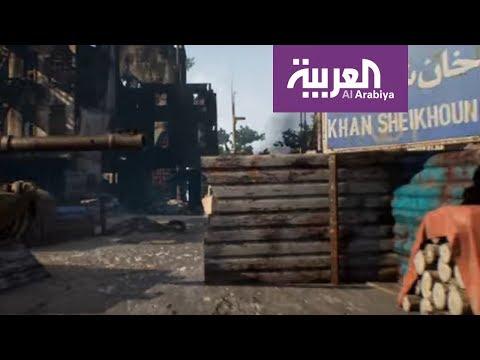 جولة في خان شيخون.. بطريقة مختلفة تماما  - نشر قبل 4 ساعة