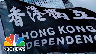 China Vows Retaliation Against U.S. Over Hong Kong Sanctions   NBC News NOW