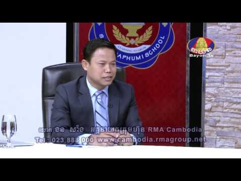 General Knowledge_Experience of success in the career of RMA Cambodia's CEO ( Break01)