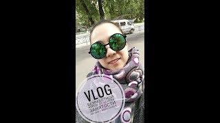VLOG безработной/Центр занятости/Курсы рекрутера/Stezy_life