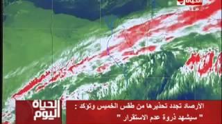 تامر أمين لسائقي البحيرة: «بلاش تصطبحوا علشان العيال توصل المدرسة».. فيديو