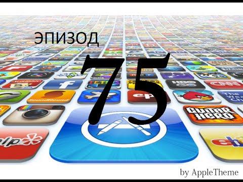 Обзор лучших игр и приложений для iPhone и iPad (75)