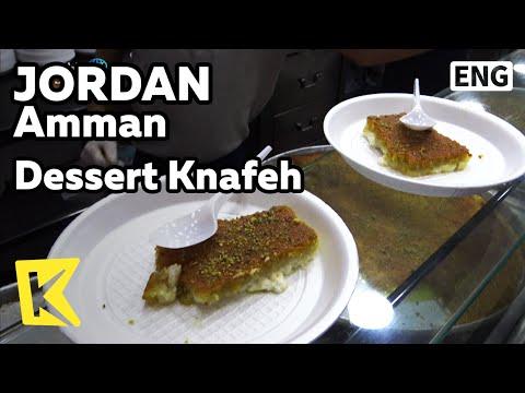【K】Jordan Travel-Amman[요르단 여행-암만]암만의 디저트 크나페/Knafeh/Dessert/Shop
