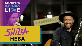 5 Nizza Нева Квартирник Karabas Live 01 03 2017