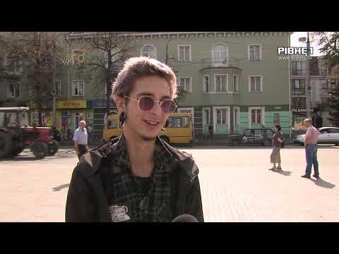 TVRivne1 / Рівне 1: Рівнянам розповіли, як п'ятницю 13 зробити щасливим днем