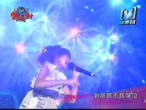 Rainie Yang - Ai Mei Live Concert