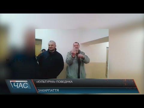 """""""Культурна"""" поведінка"""