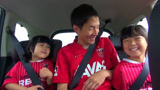浦和レッズサポーターが三菱自動車に試乗した様子を撮影しました。 撮影...