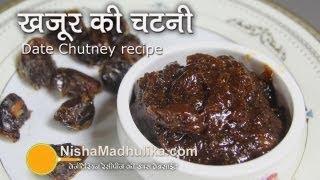 date chutney recipe khajur amchoor ki chutney